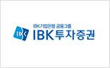 IBK 투자증권
