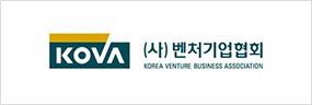 KOVA(사)벤처기업협회